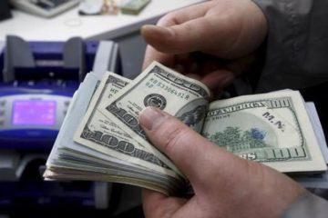 instant cash loan financial help